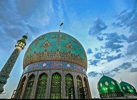 Büyük İran Turu | Mahan Air | İsfahan, Şiraz, Tus, Nişabur...