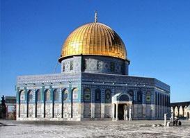 Kudüs Turu 4