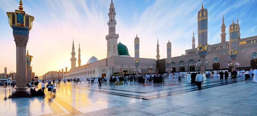 Hz Muhammed Tour