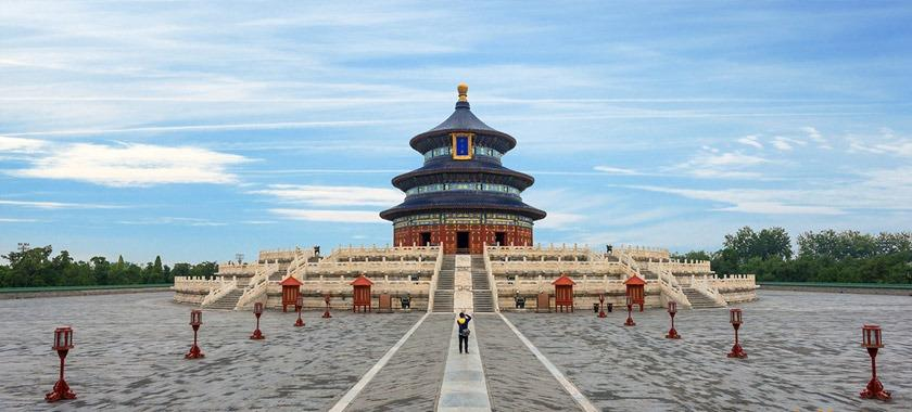 cennet tapınağı Tour
