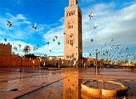 Kutubia Minaresi Tour
