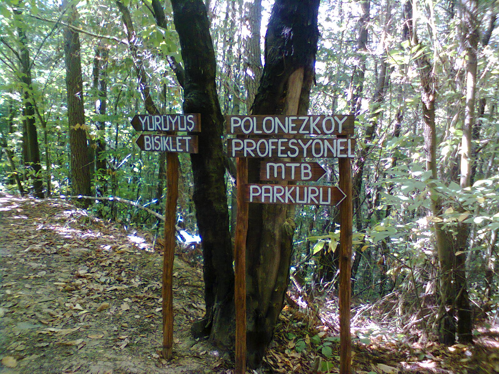 Park Polonezköy Hotel265574