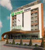Holiday Inn Express İstanbul