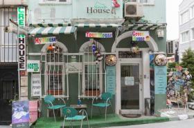Green House Hostel Taksim