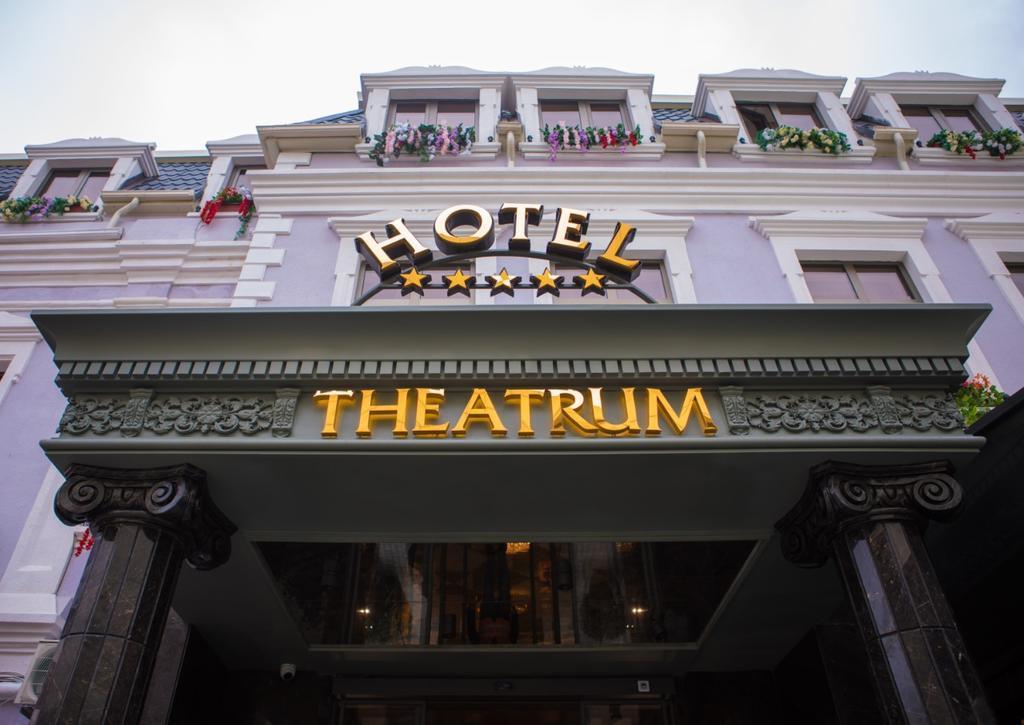 Theatrum Hotel Baku267967