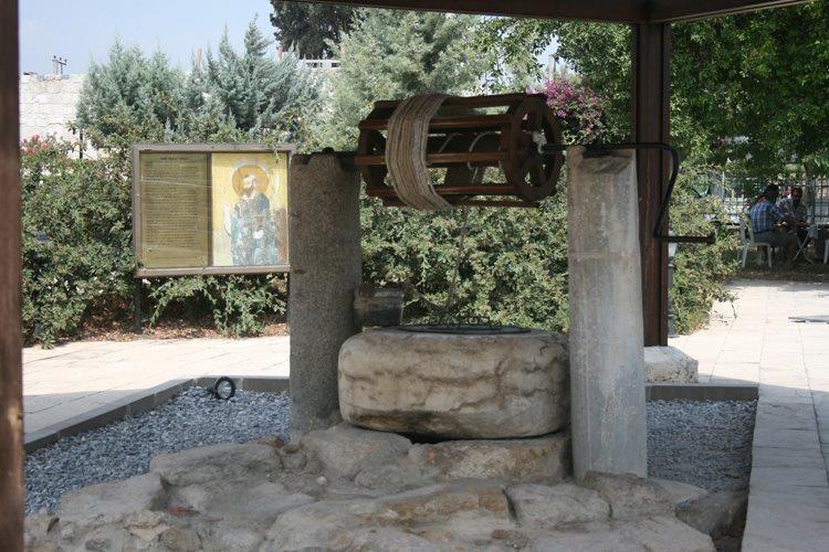 Hatay Samandağ İskenderun Arsuz Tarsus Adana