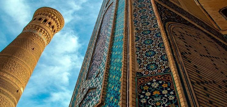 Orta Asya'nın Kadim Ülkesi Özbekistan