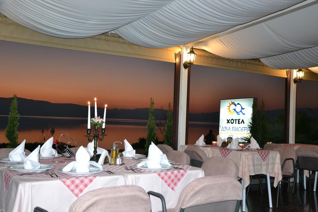 Hotel Dva Bisera218391