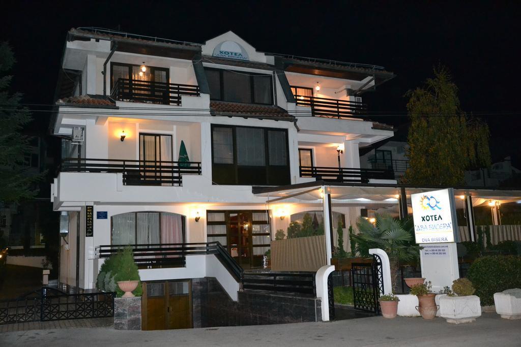 Hotel Dva Bisera218379