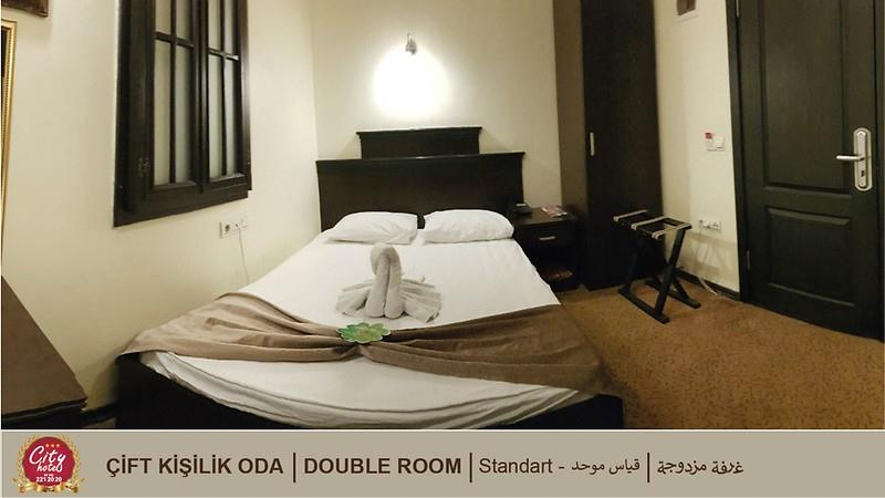 Pamuk City Hotel260415