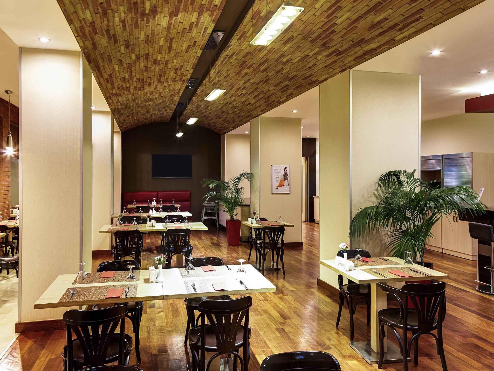 İbis Hotel Eskişehir260320